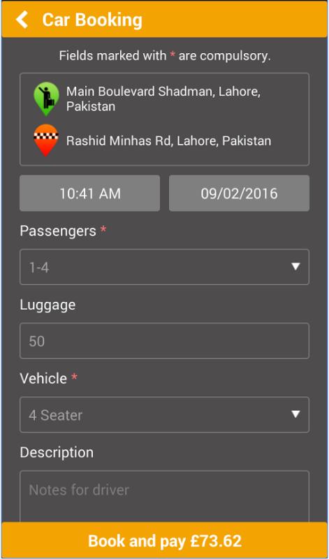 Mobile App Screenshot
