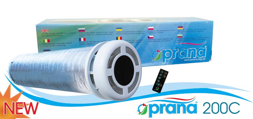"""Rekuperators """"Prana-200C"""" – decentralizēta ventilācijas sistēma"""