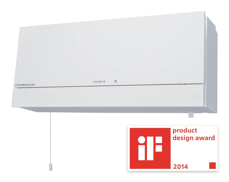 "Rekuperators ""Mitsubishi Electric Lossnay VL-100U5-E"" rekuperators –mini ventilācija 1"