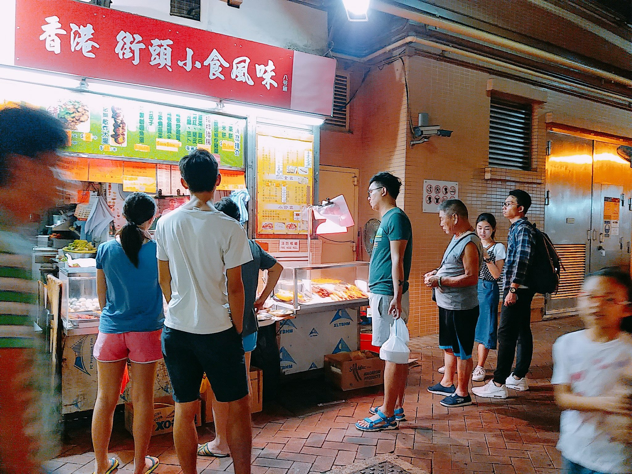 龍門居食街