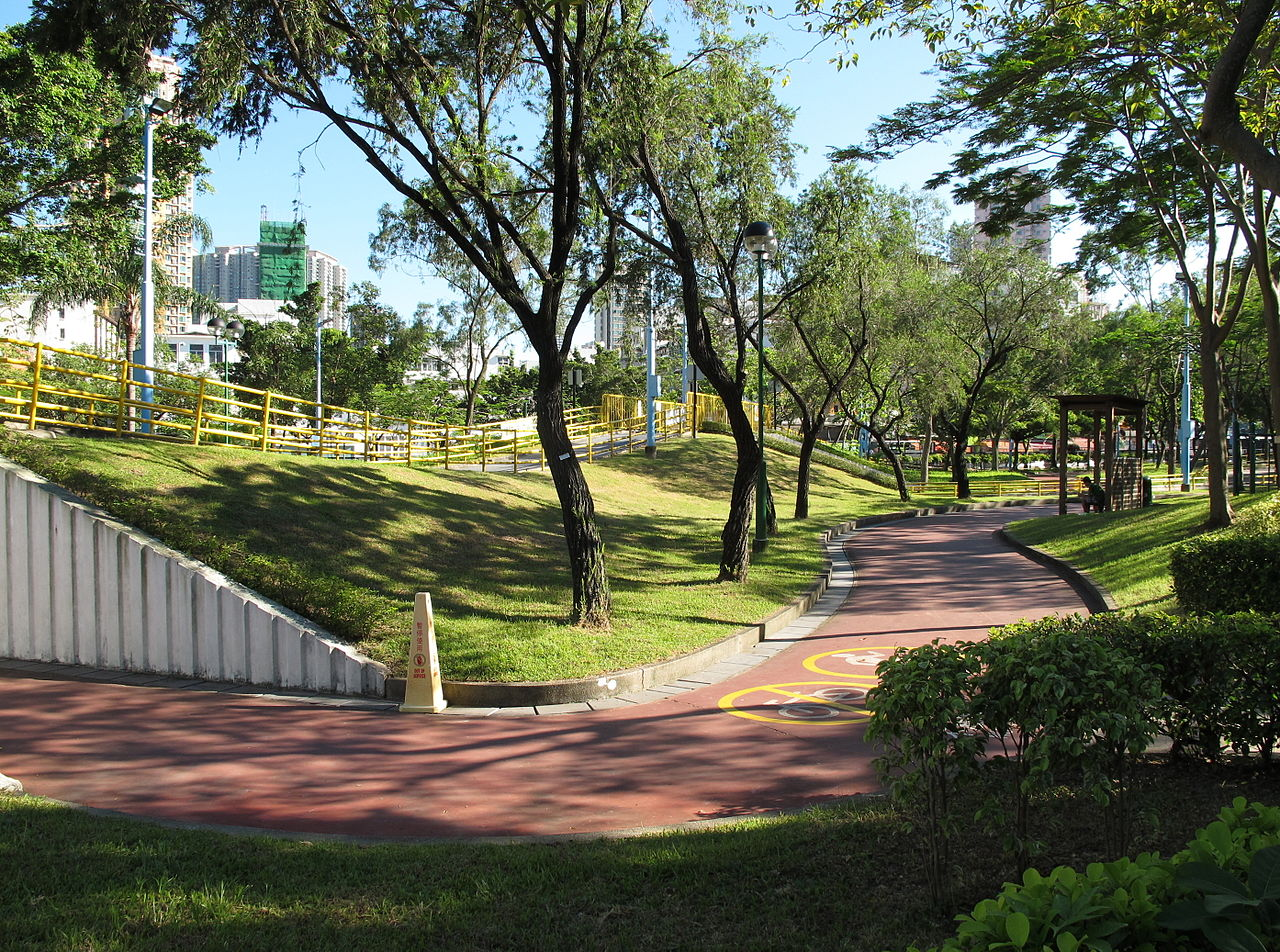 賈炳達道公園
