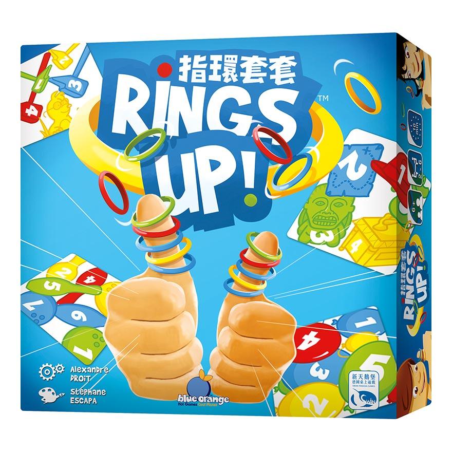 rings up的圖片搜尋結果