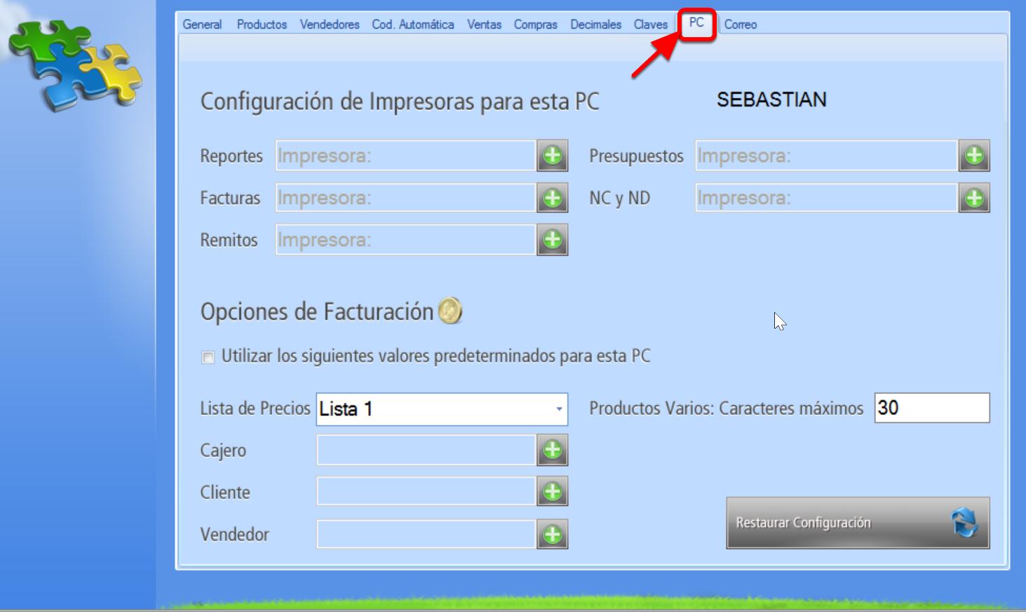 Pesta帽a PC en configuracion