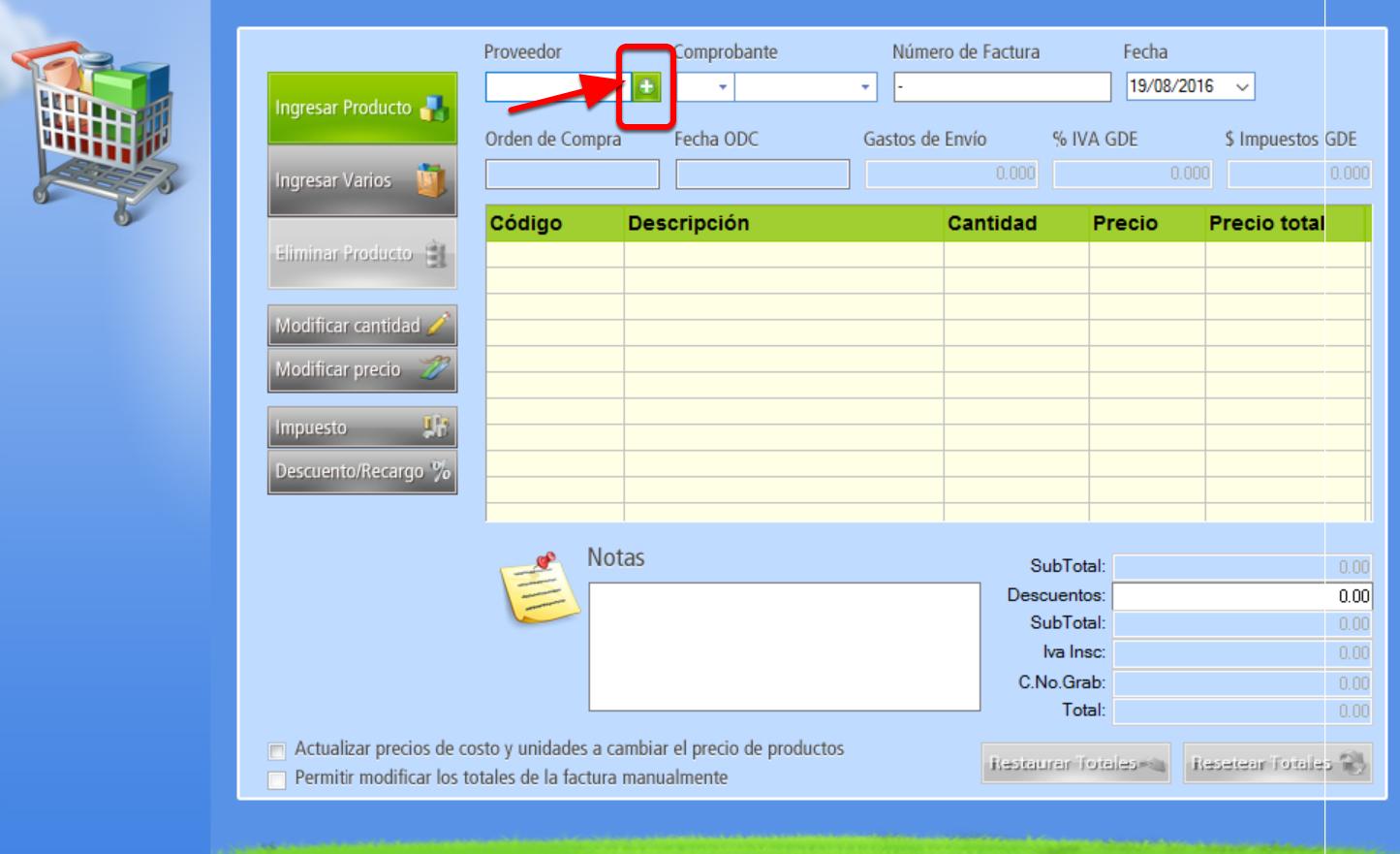 El sistema de gestión empresarial permite seleccionar el proveedor por medio del botón (+):