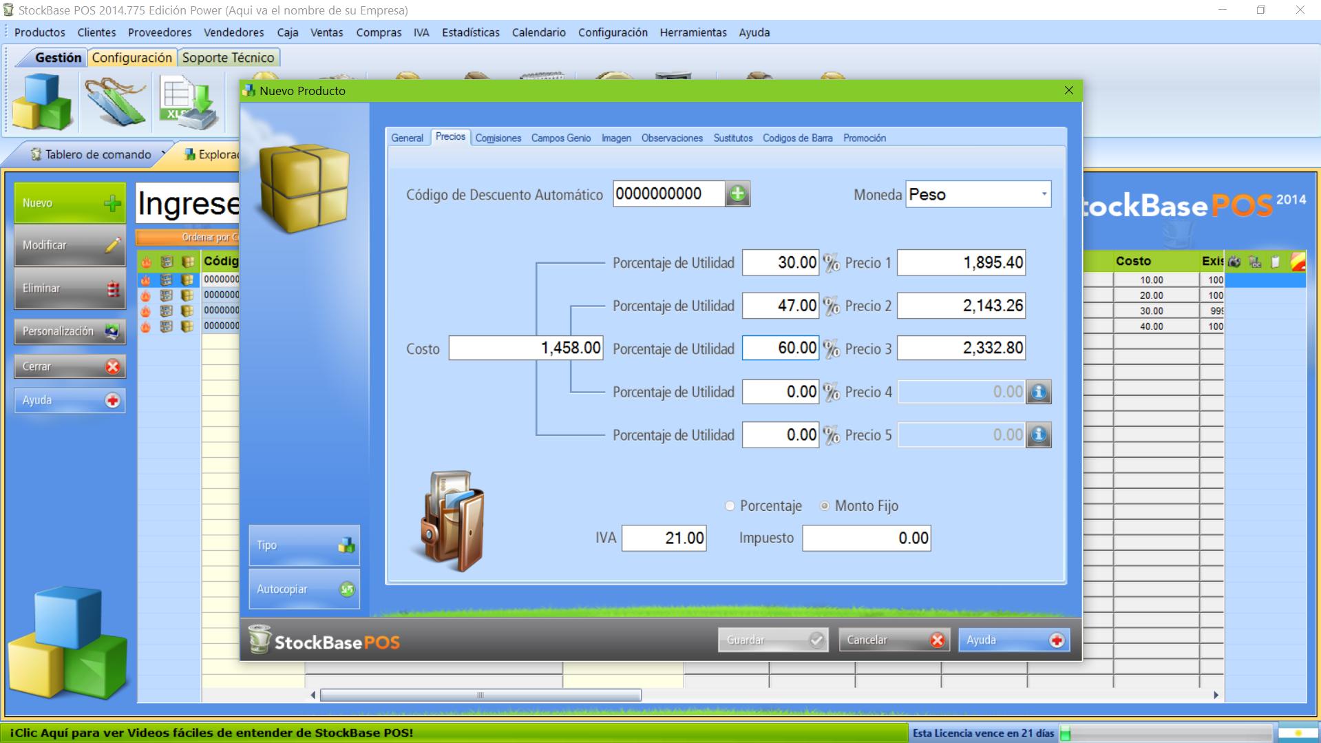 Sistema de administración de productos de EGA Futura