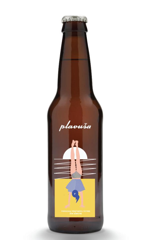 Brlog, zadružna pivovara
