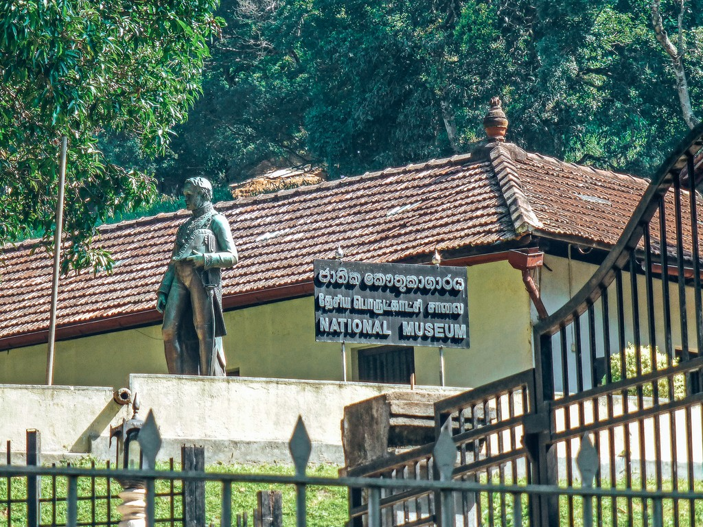 kandy national museum
