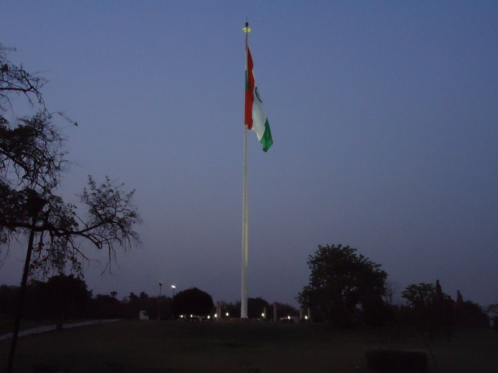 Central Park Jaipur National Flag of India