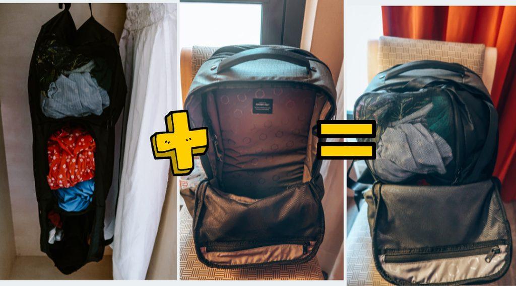 solgaard wardobe packing system