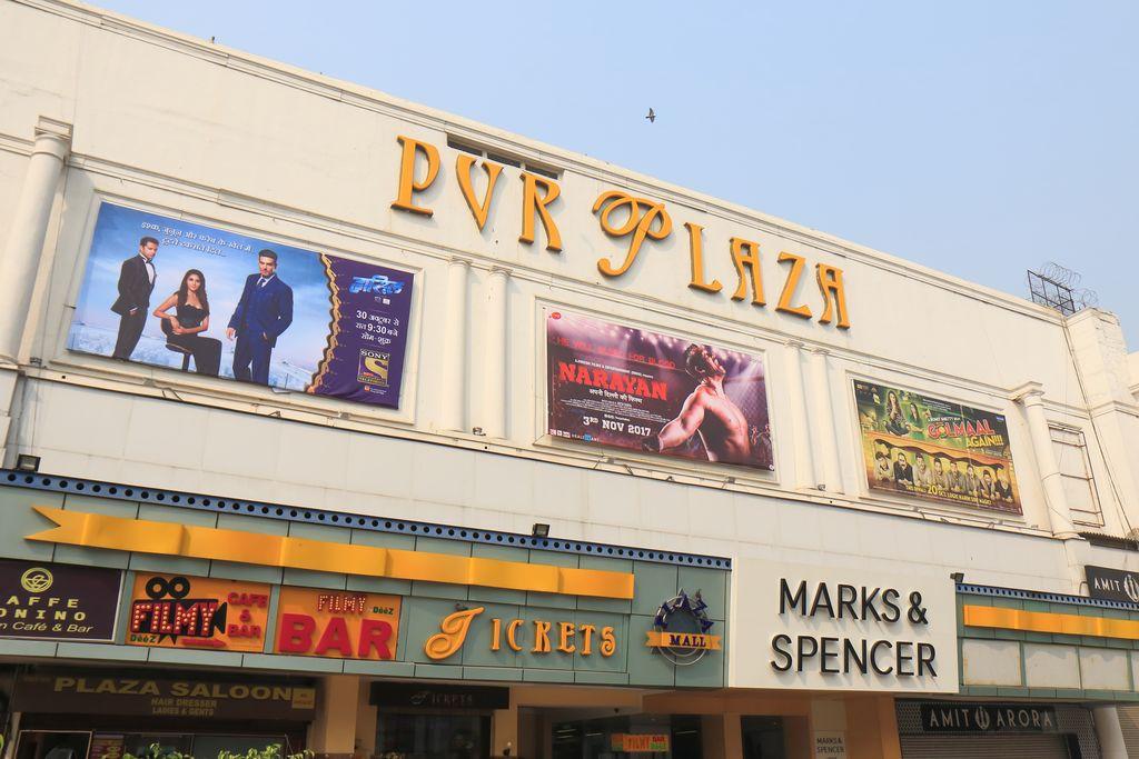 PVR Plaza movie cinema in New Delhi