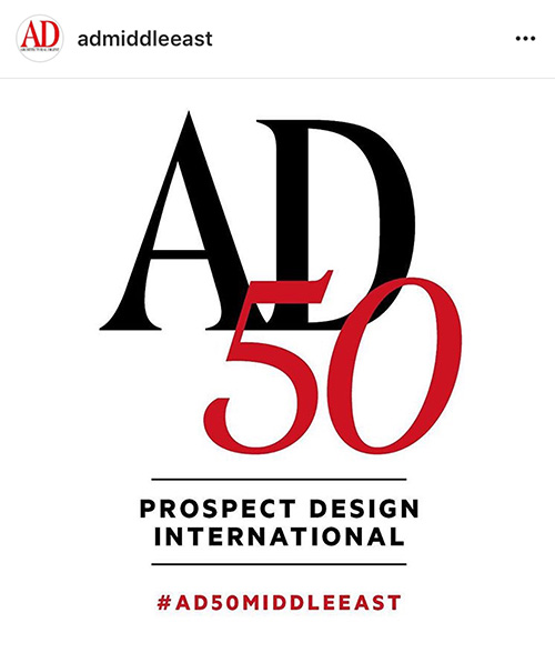 prospect design international