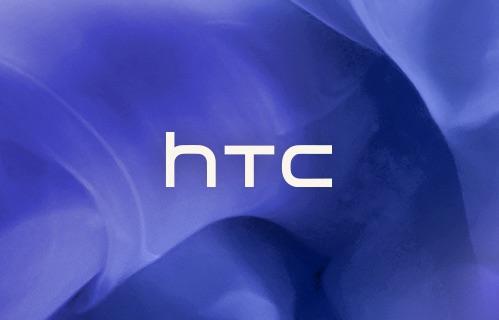 HTC Brand Building