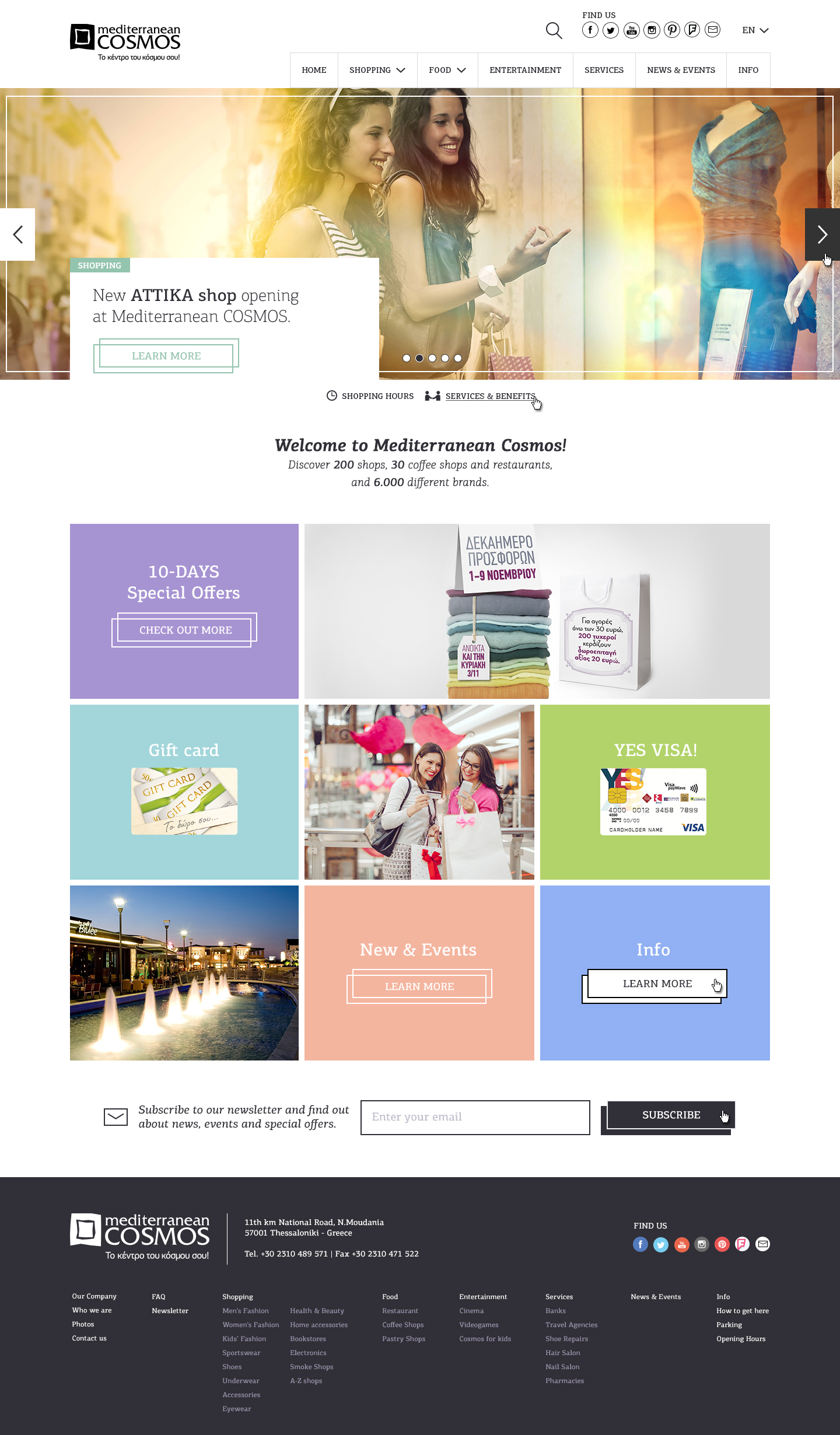 Med Cosmos Homepage