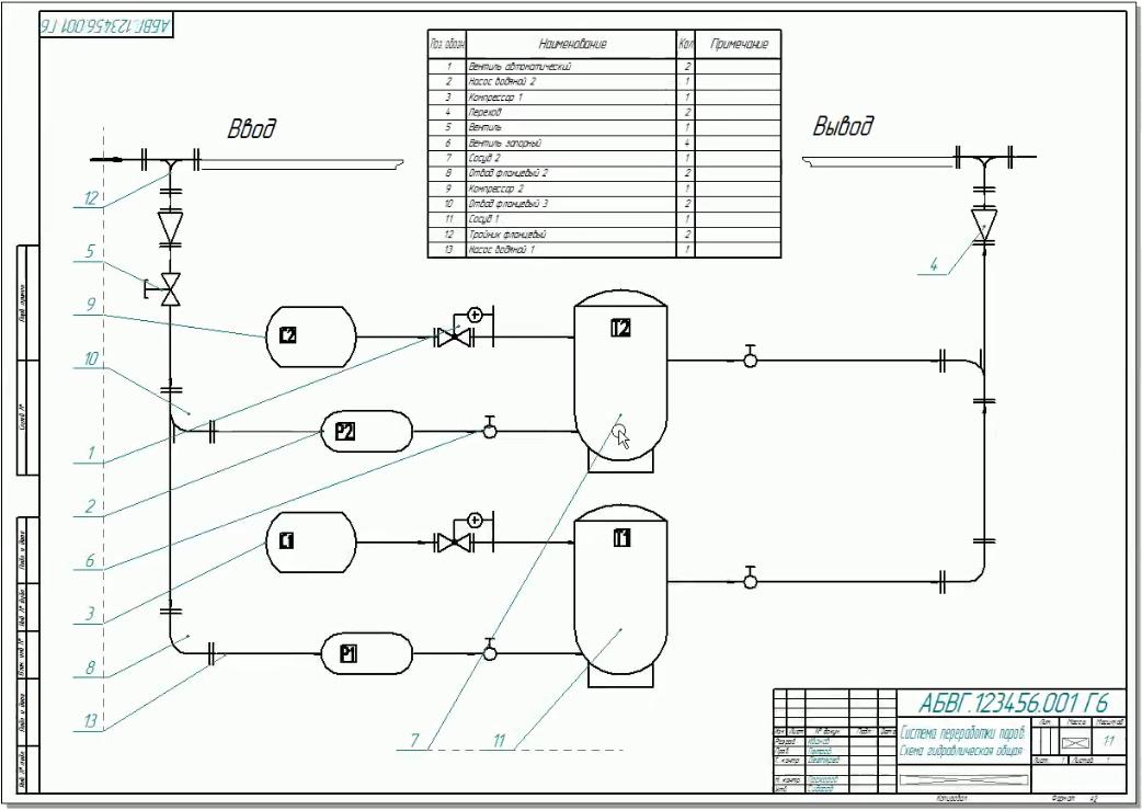 Solid Edge: Чертеж, Drafting. Инструменты работы со схемами, диаграммами