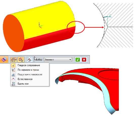 проектирование оснастки Solid Edge Mold Tooling пресс формы cadis кадис
