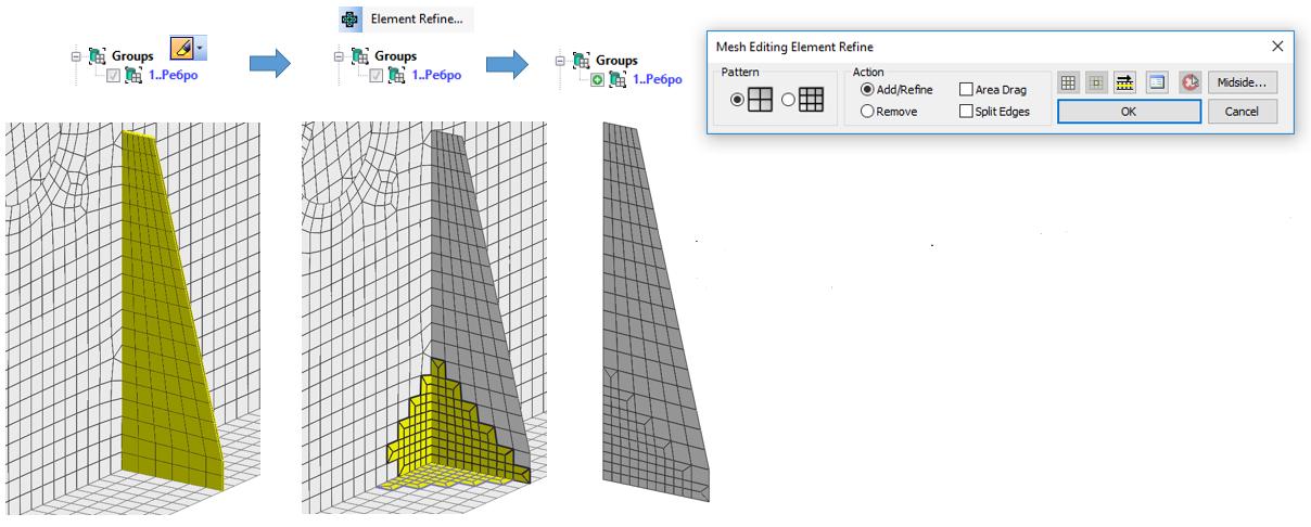 Автоматическое обновление элементов в группе при использовании команды Element Refine в Siemens Femap