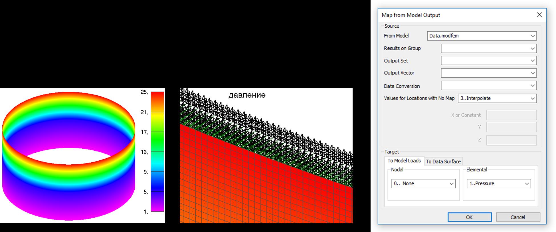 Новый производительный алгоритм извлечения данных в Siemens Femap Map from Model Output.