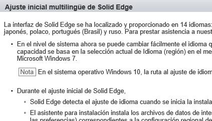 Solid Edge: Языковая установка