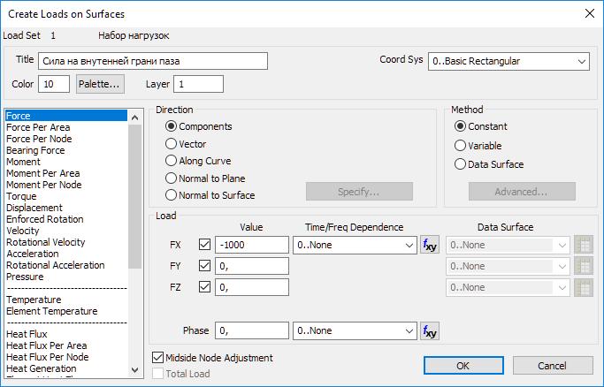 Femap NX Nastran Диалоговое окно определения нагрузок на поверхности Create Loads on Surface