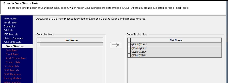 HyerLynx DDR: чтение строба данных