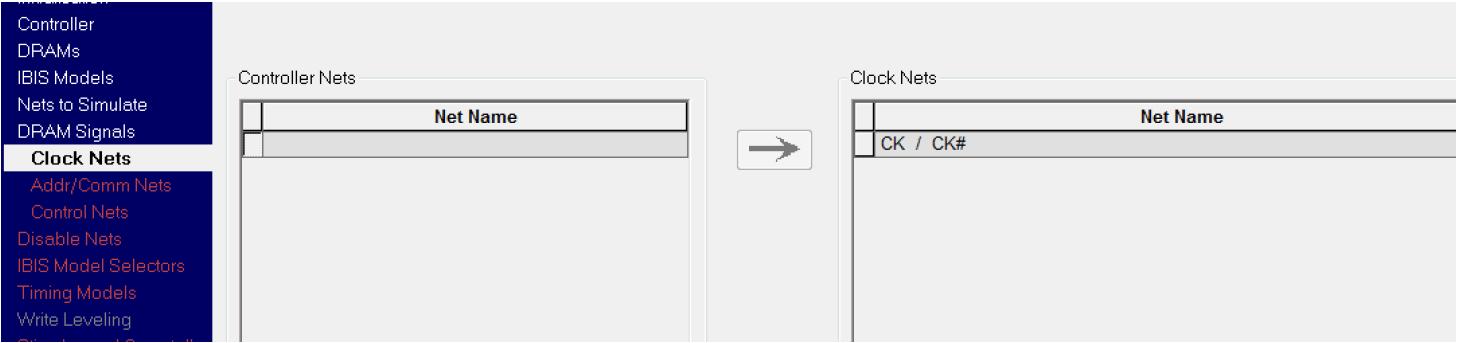 HyperLynx DDR: Выбор дифференциального синхросигнала