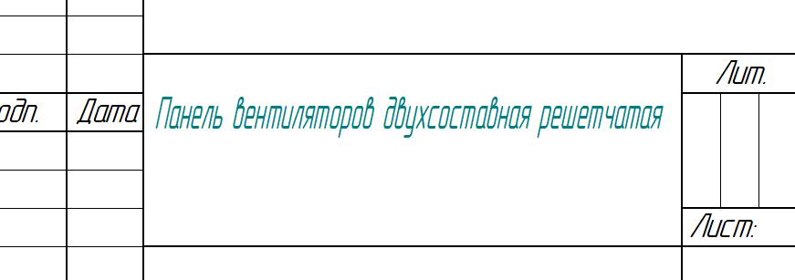 Solid Edge чертеж настройка перенос слов шаблон основная надпись штамп