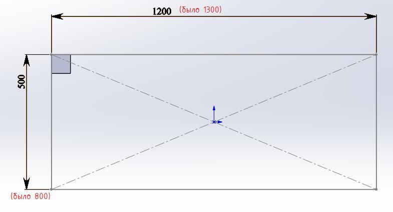 Изменение размеров компоновочного эскиза