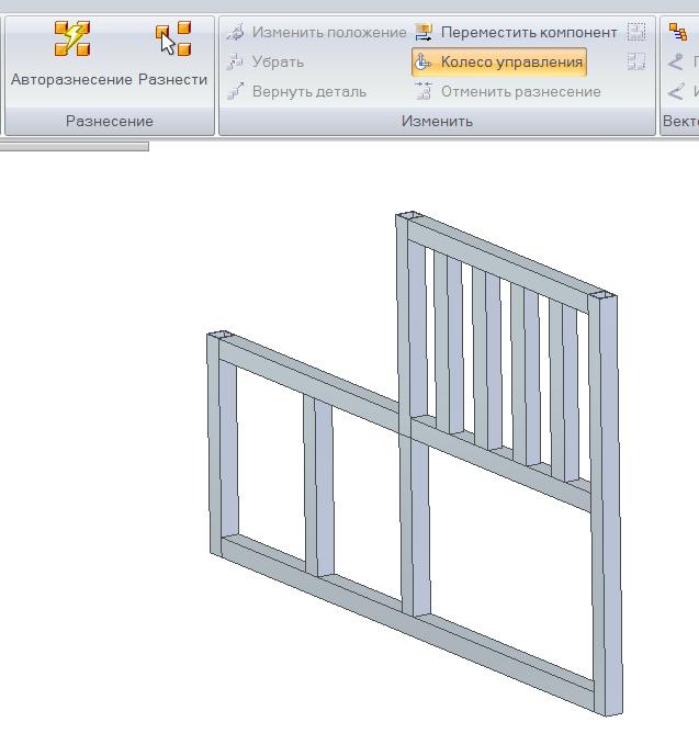 Solid Edge Разнесение сборки конструкция из профилей