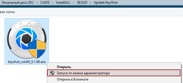 KeyShot 9 2