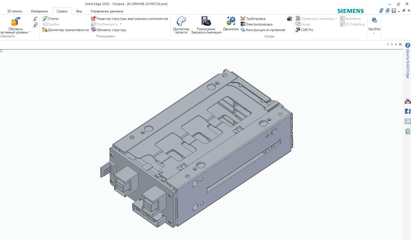 Solid Edge: Ручное отключение дополнительных модулей (Add-ins)