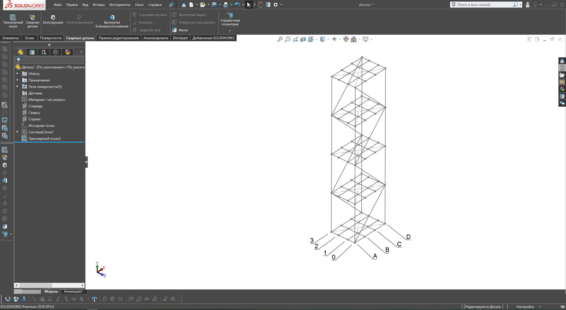 SolidWorks система сеток
