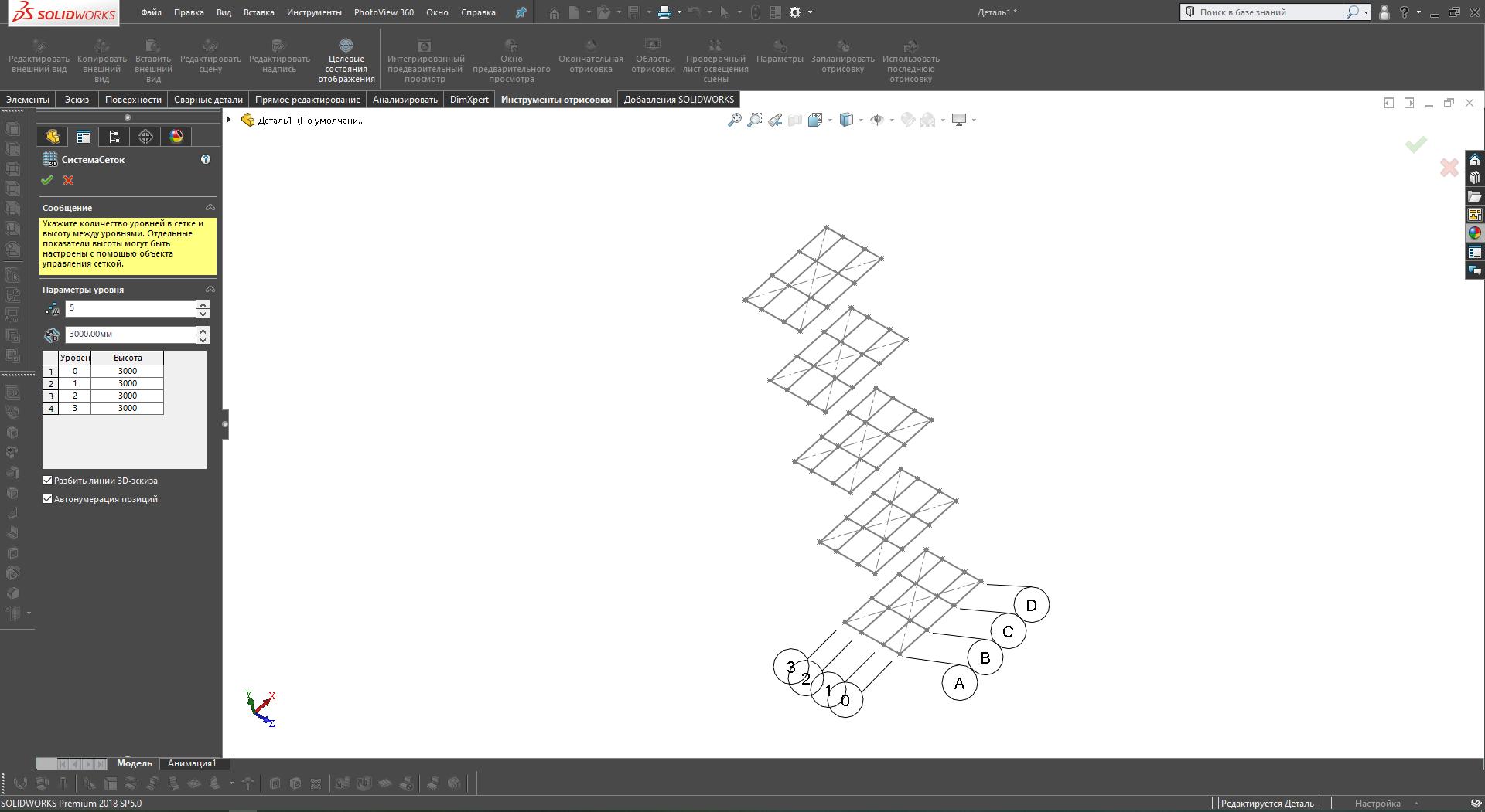 SolidWorks система сеток.