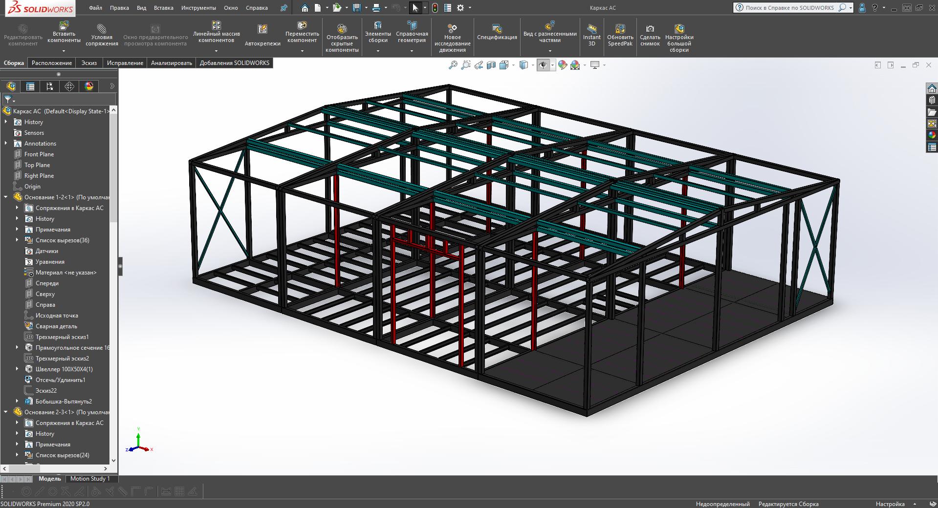 модель сварные конструкции в solidworks