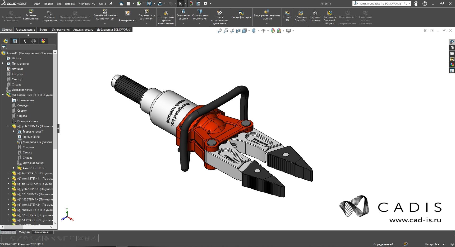 SolidWorks, гидравлические ножницы в SOLIDWORKS