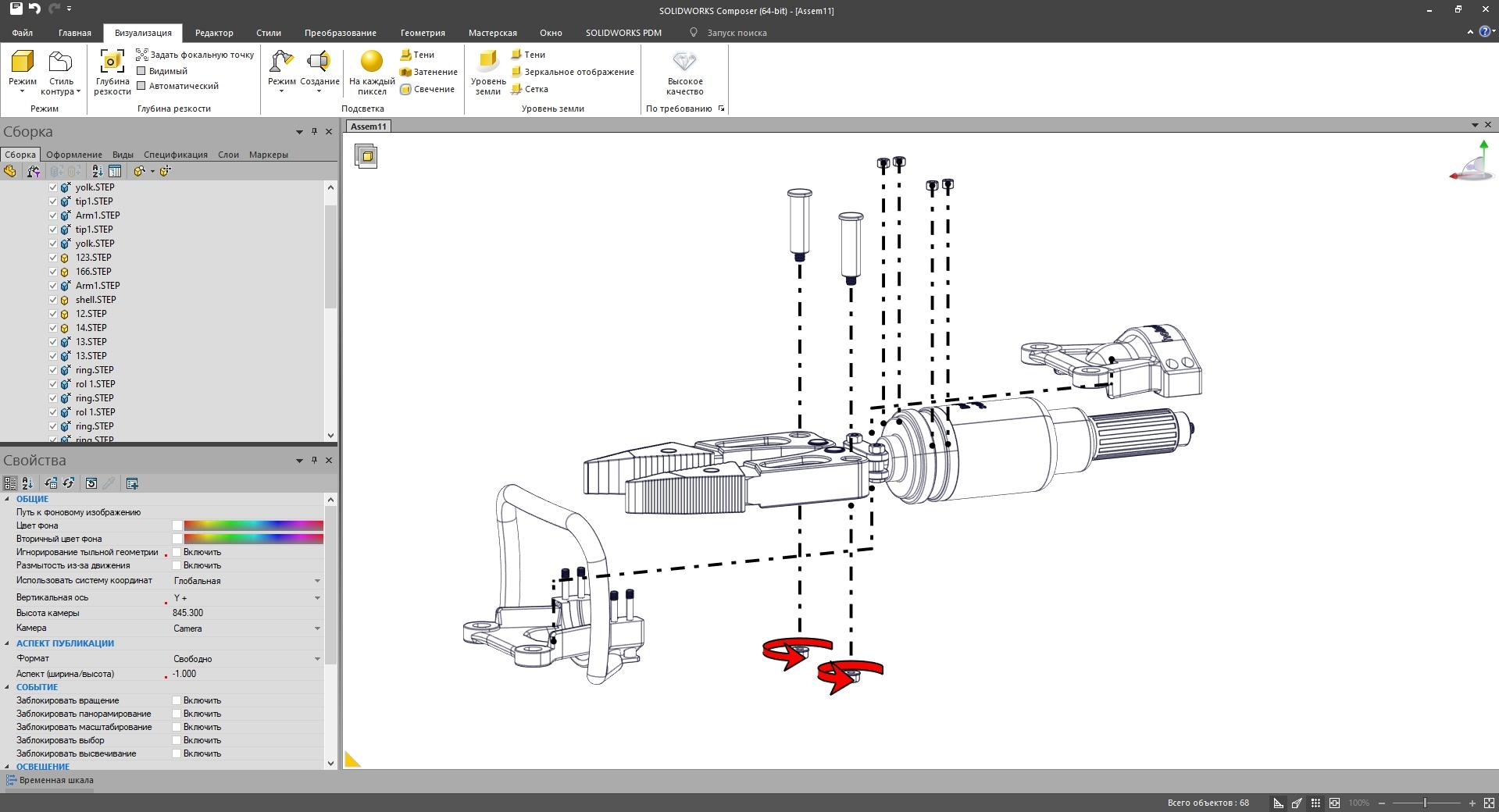 SolidWorks Composer, SolidWorks визуализация, гидравлические ножницы в Composer, SolidWorks чертежи