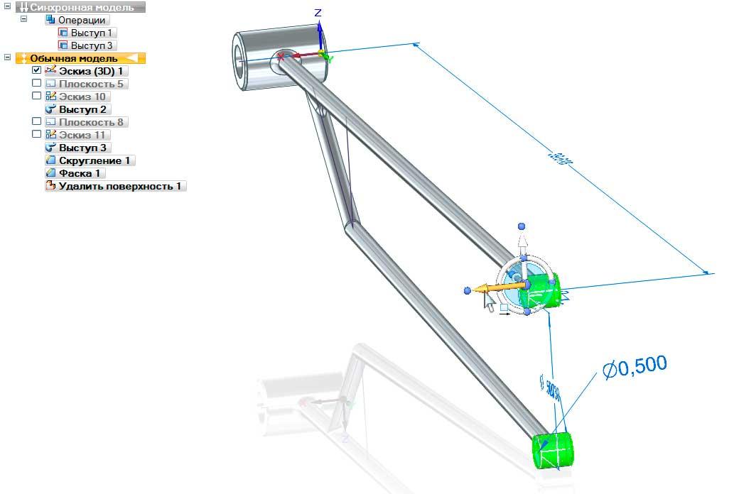 Пример сочетания синхронной технологии и обычного моделирования 4