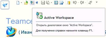 teamcenter, teamcenter siemens, nx teamcenter, teamcenter active workspace, teamcenter workflow, workflow, teamcenter рабочие процессы, рабочие процессы, обучение teamcenter, teamcenter 12, teamcenter 13, pdm, pdm система, plm, plm система, утверждение документации, утверждение чертежа, подпись документа, подпись чертежа