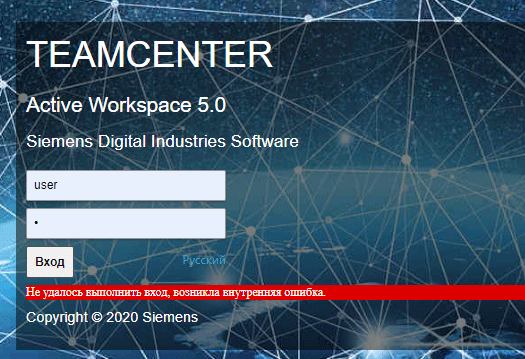 Устранение ошибки com.teamcenter.soa.client.SoaRuntime Exception: Нет экземпляра бизнес-сервера при входе в Teamcenter