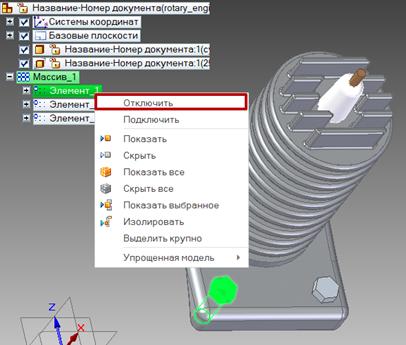 КАДИС CADIS советы уроки обучение лицензия Solid Edge как сделать как построить модель