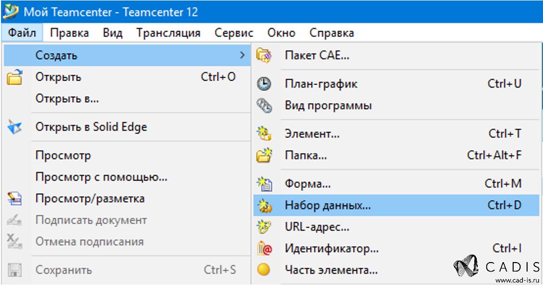Нейтральный формат Solid Edge Teamcenter, Нейтральные форматы Solid Edge Teamcenter, Файлы SOLIDWORKS в Solid Edge Teamcenter, Файлы Inventor в Solid Edge Teamcenter, Файлы Parasolid в Solid Edge Teamcenter, Файлы STEP в Solid Edge Teamcenter, Файлы CATIA в Solid Edge Teamcenter, Файлы AutoCAD в Solid Edge Teamcenter, Файлы DWG в Solid Edge Teamcenter, Файлы .DWG в Solid Edge Teamcenter, Файлы Pro/ENGENEER в Solid Edge Teamcenter, Файлы STL в Solid Edge Teamcenter, Файлы .STL в Solid Edge Teamcenter, Наборы данных Teamcenter, Конвертация данных Solid Edge Teamcenter, Трансляция данных Solid Edge Teamcenter, Конвертация файлов Solid Edge Teamcenter, Трансляция файлов Solid Edge Teamcenter, Перенос данных Solid Edge Teamcenter, Перенос файлов Solid Edge Teamcenter, Перенос чертежей Solid Edge Teamcenter.