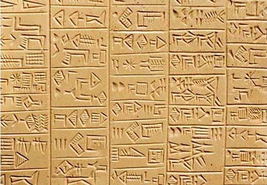 Sumerian language on stone tablet