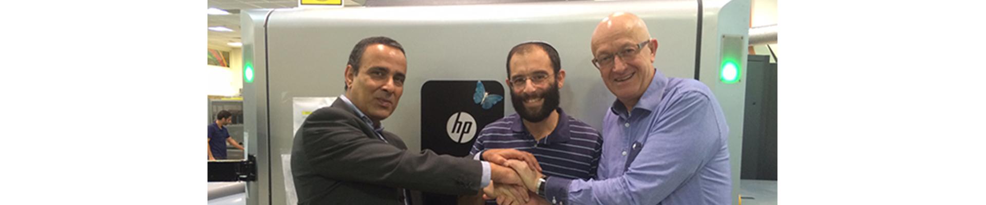 HP Meeting