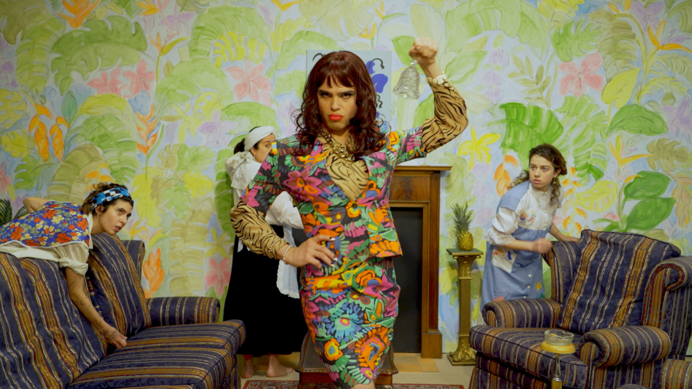 CONGLOMERATE, Still from Desde el Jardín, directed by Sol Calero and Dafna Maimon, 2016.