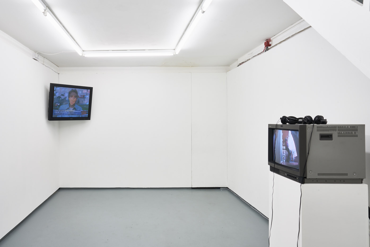 Installation view, Tenderpixel.
