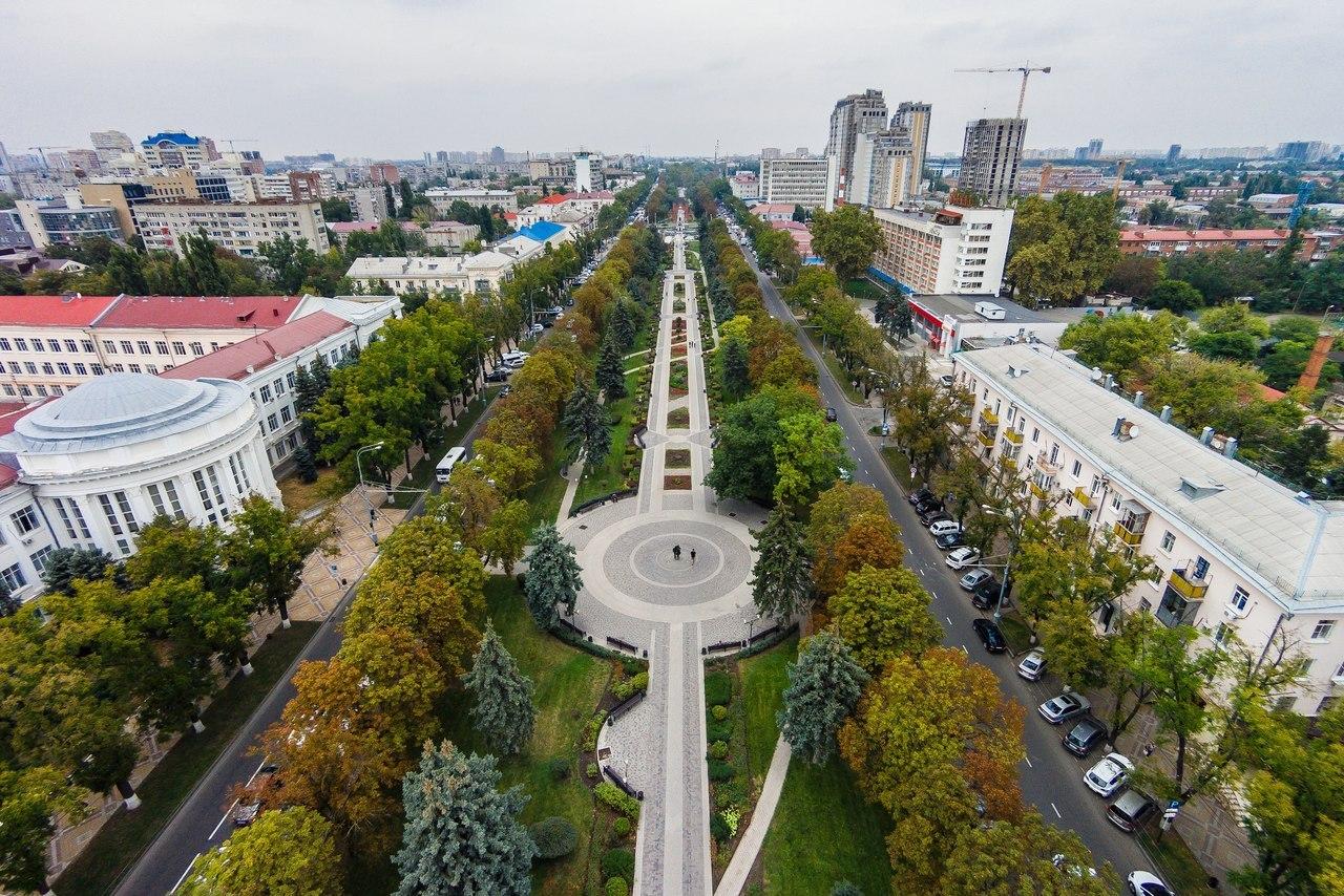 Переезд в Краснодар. Выбор жилья.