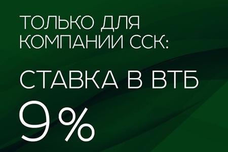 Уникальная акция от Банка ВТБ