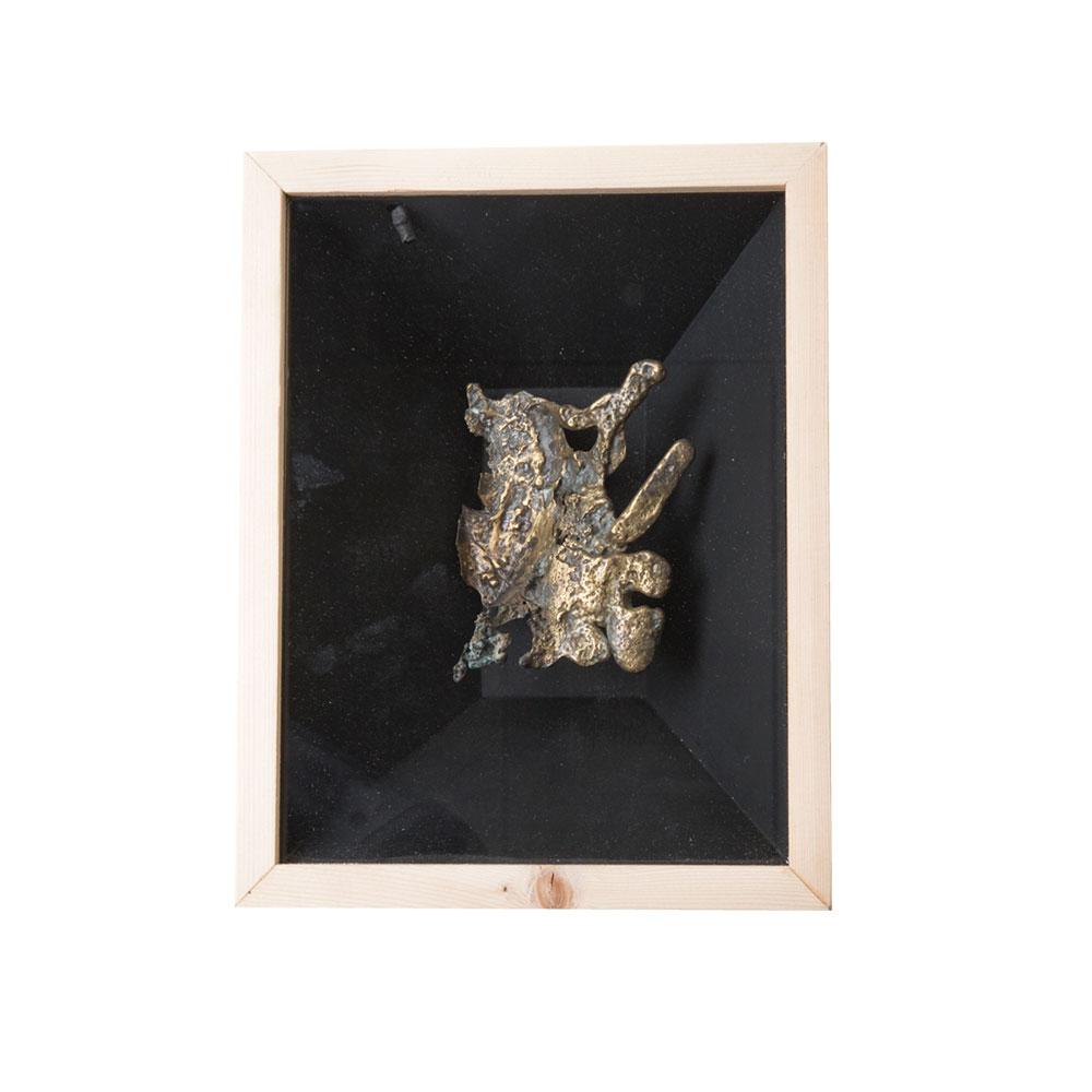 eenhoorn brons door Veri Wisman