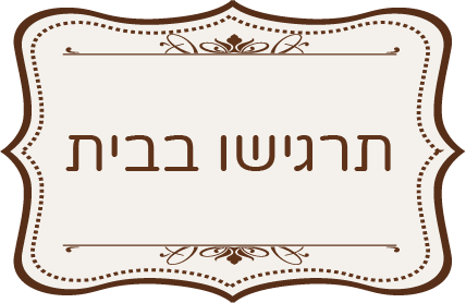 Kushina logo
