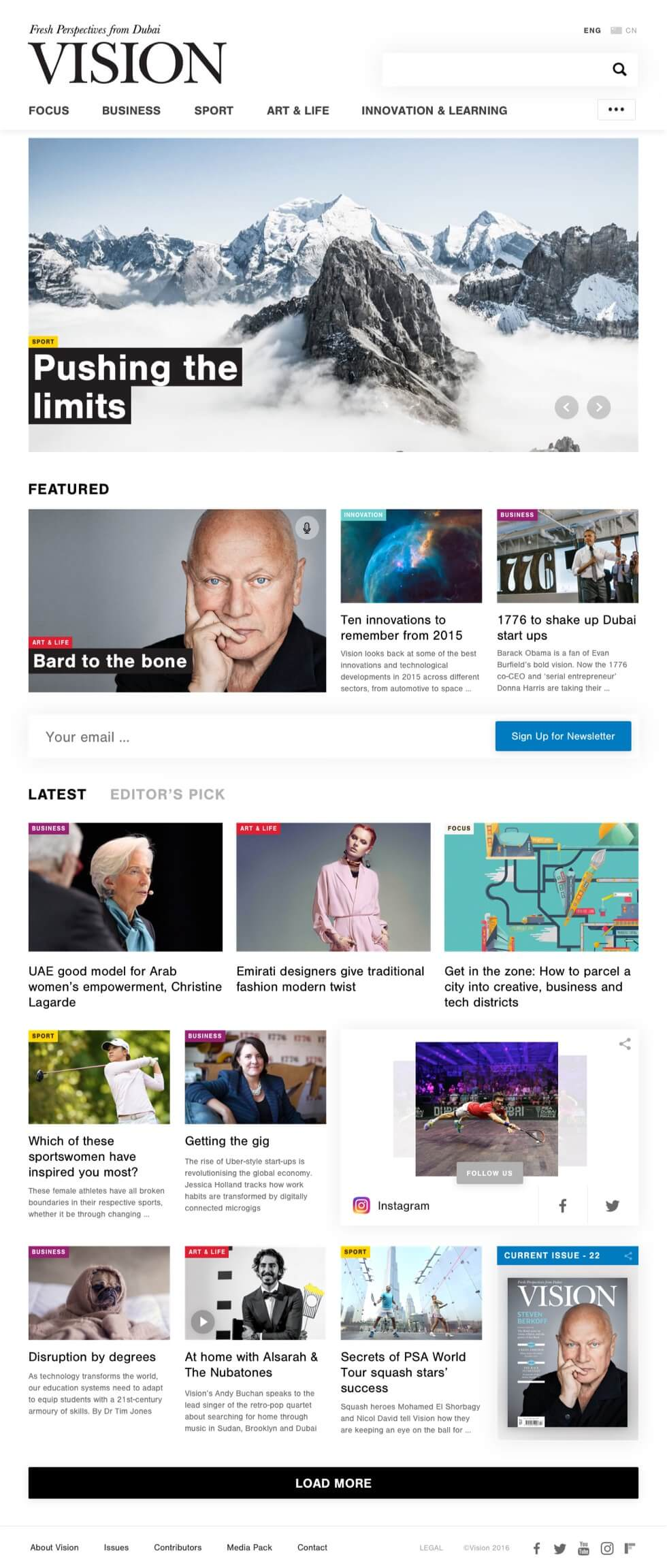 Vision Magazine Website