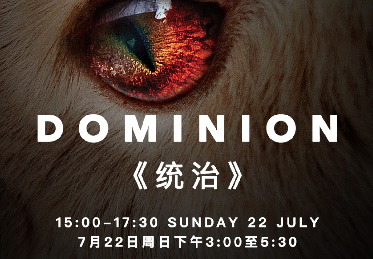 'Dominion' Chinese Premiere Sells Out As Vegan Movement Grows